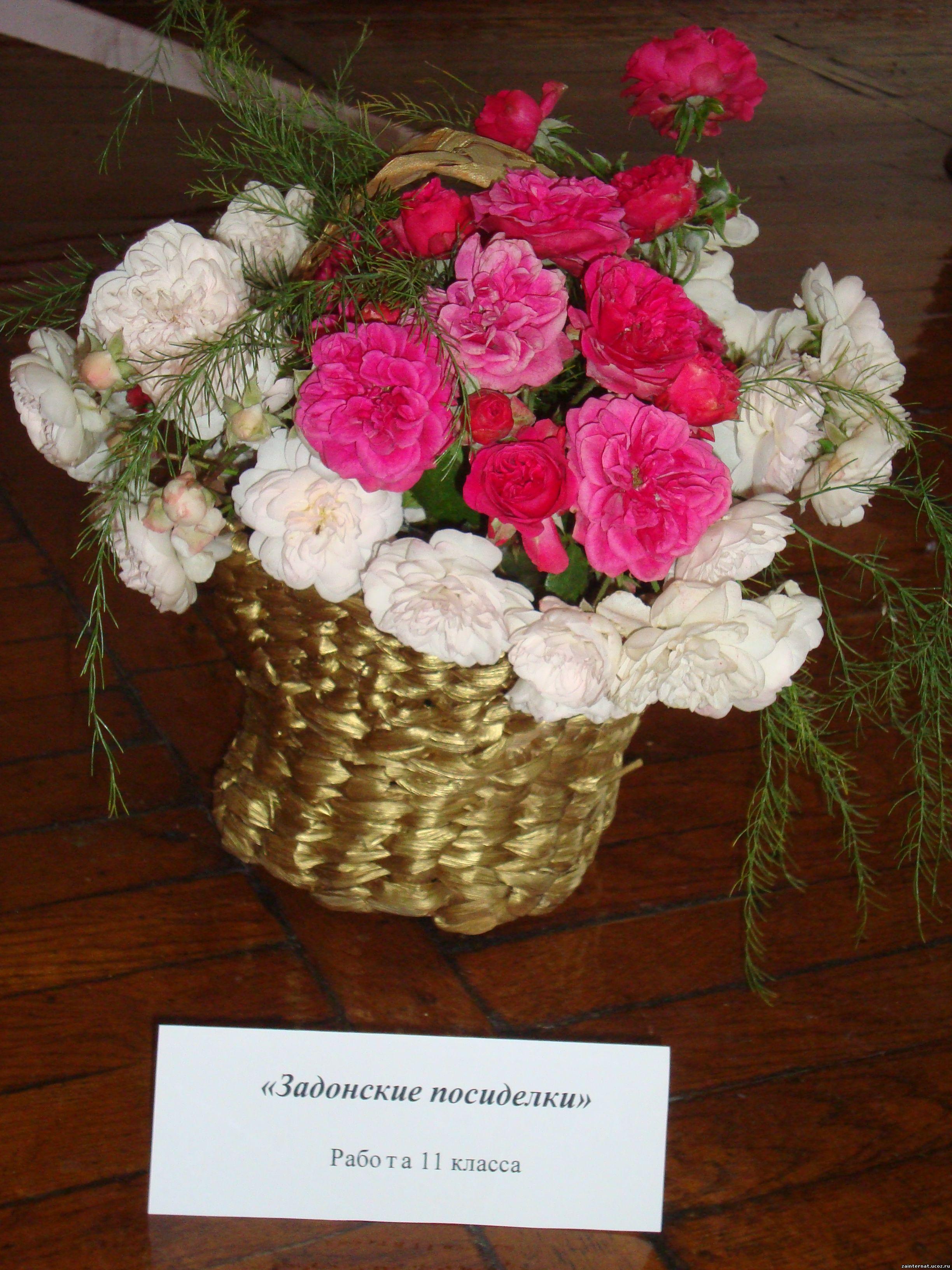 Выставка букетов цветов фото